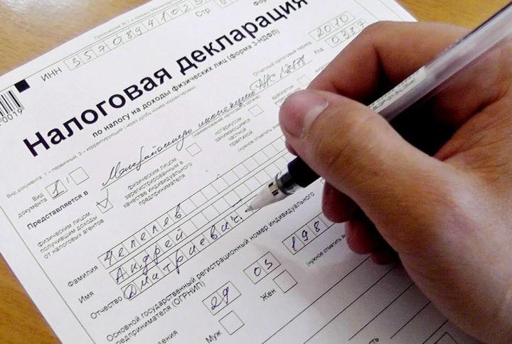 Подача декларации до 30 апреля следующего года