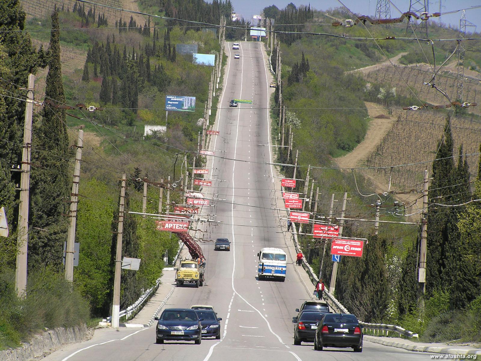 Дорога на Симферополь