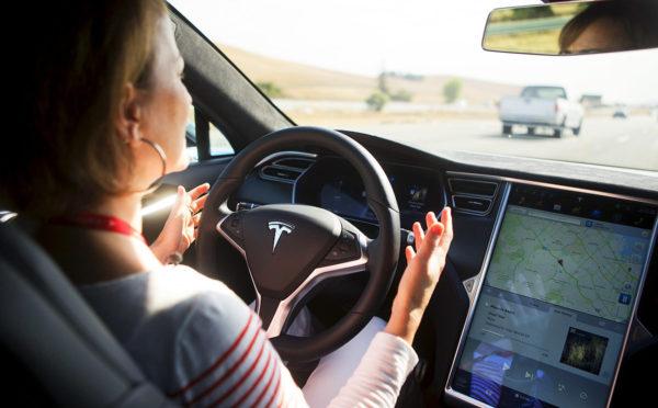 автопилот Tesla Model s
