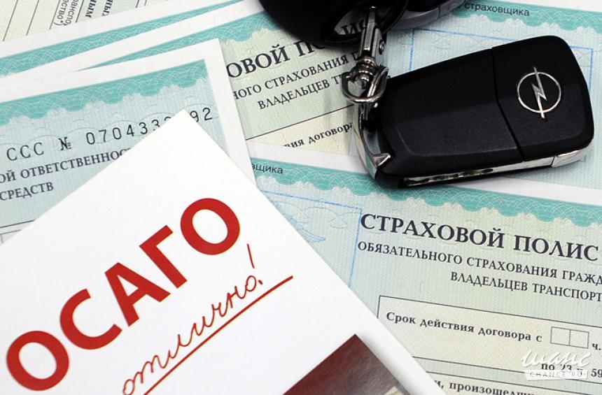 Узнайте все нюансы о страховке ОСАГО с порталом expert-finjur.ru